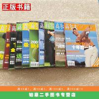 【二手9成新】GOLF高尔夫2003年1 2 3 4 5 6 7 8 9 11月