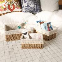 桌面收纳盒化妆品钥匙零食茶几杂物客厅玄关家用储物藤编筐编织框