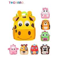 幼儿园书包男女童小孩1-3-5-6岁宝宝可爱韩版潮儿童双肩背包