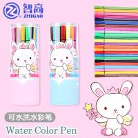 智高水彩笔12色24色36色套装 儿童幼儿园无毒可水洗彩色画笔批发