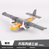 男孩合金飞机模型客机玩具仿真飞机轰炸机金属战斗机儿童飞机玩具儿童节礼物 黄色 水陆两用飞机