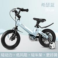 20190706112311540 儿童自行车3岁宝宝脚踏车2-4-6-7-8-9-10岁童车 男孩单车 镁铝货架中大