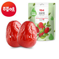【百草味-抱鲜枣508g】新疆特产大红枣可夹核桃 灰枣蜜饯果干