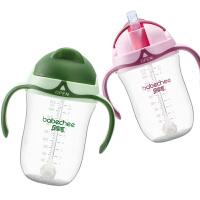 6-18个月儿童鸭嘴杯 宝宝水杯吸管杯幼儿园学饮杯婴儿