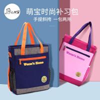 儿童补课包手提袋女童公主斜挎包美术工具包小学生书包男补习袋