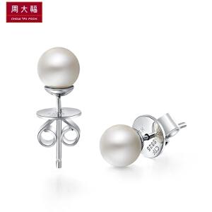 周大福 珠宝简约925银珍珠耳钉AQ33137>>定价