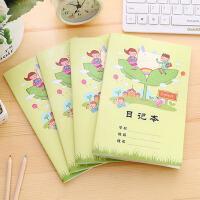 包邮日记本彩页小学生儿童卡通可爱一二年级周记本田字格创意