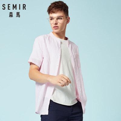 森马短袖衬衫男2018夏季新款白衬衣男士棉麻寸衫立领休闲男装潮