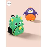 幼儿园书包小宝宝1-3-6周岁可爱韩版男女童fang走失背包儿童双肩包