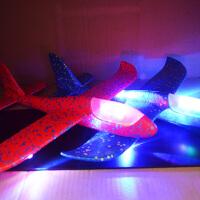 儿童升级特技版手抛泡沫飞机航模投掷滑翔机模型玩具加夜航灯