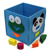 幼儿园老师布置作业教具 大号收纳盒玩具手工动物喂饼干