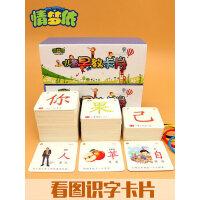 婴儿宝宝幼儿园早教有图象形看图汉字学字认字识字卡片学龄前儿童