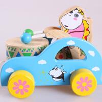 儿童拖拉线绳学步木制质玩具车 绿豆蛙 敲鼓敲敲打拖拉车