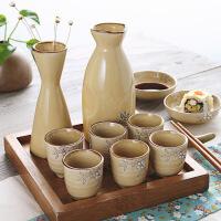 【满199减100】【到手价339元】汉馨堂 日式清酒具套装 家用白酒杯套具陶瓷创意个性小酒壶