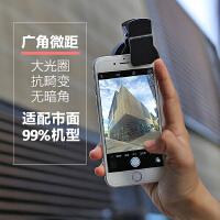 单反级手机通用广角微距摄像头外置镜头自拍
