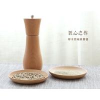 胡椒研磨器黑胡椒粉调料罐花椒芝麻调味瓶厨房用品小工具
