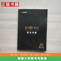 【二手9成新】KX6 1R410A系列变频多联中央空调技术手册
