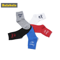 巴拉巴拉童装儿童袜子秋冬2018新款男童棉袜中大童高筒袜五双装男