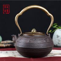 铁壶铸铁茶壶电陶炉日本南部壶手工礼品茶具铸铁壶无涂层 铁茶壶日本南部生铁壶茶具烧水煮茶老