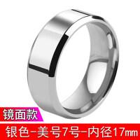【刻字】韩版时尚宽版钛钢 男士戒指 宽版个性食指环霸气单身