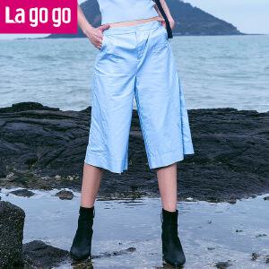 Lagogo2017夏季新款百搭直筒裤纯色高腰阔腿裤女裤宽松七分裤