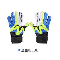 守门员手套足球手套门将手套儿童守门员手套全乳胶带护指龙门手套