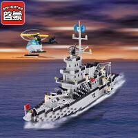 启蒙积木拼装玩具乐高男孩子益智6-7-8-10岁军事航空母舰模型112