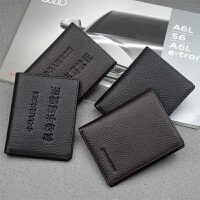 行驶证驾驶证皮套男钱包多功能卡包驾照证卡包一体包 黑色横款-单活页带字版