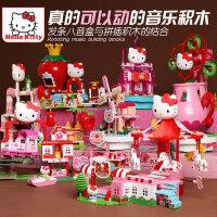 hellokitty凯蒂猫系列拼装积木旋转木马女孩玩具儿童益智�犯呃裎�