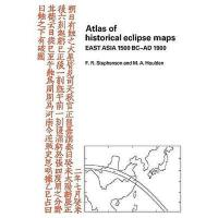【预订】Atlas of Historical Eclipse Maps: East Asia 1500
