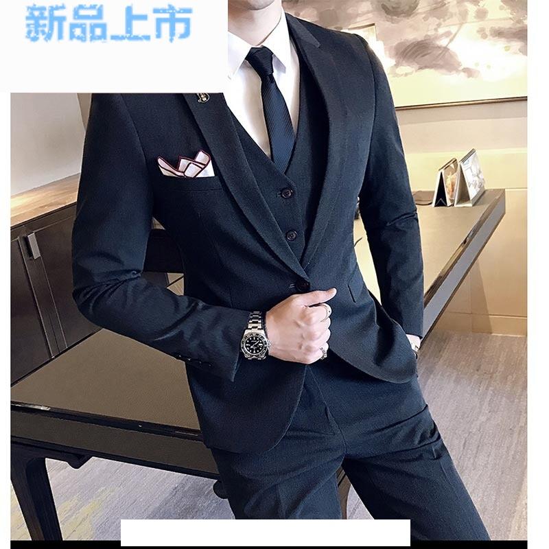 男士小西装套装修身韩版休闲西服三件套结婚礼服伴郎服商务正装男