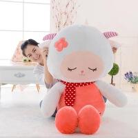 小羊抱枕玩偶羊羊布娃娃生日礼物可爱小绵羊大号公仔毛绒玩具