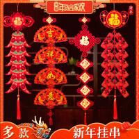 新年装饰用品春节过年鞭炮红辣椒串挂件挂饰