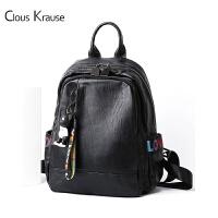 【1件3折,到手价:122.7元】Clous Krause双肩包时尚简约休闲女士新款CK双肩背包百搭潮流旅行背包