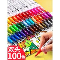 100色双头软头水彩笔套装儿童幼儿园彩色笔小学生画笔套装软笔彩笔48色宝宝彩笔涂鸦颜色笔学生用描线笔