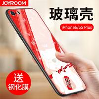 包邮支持礼品卡送钢化膜 iphone6 手机壳 6s 苹果6plus 全包 iphone6s plus 防摔 i6玻璃