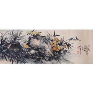 Y110黎雄才菊石图
