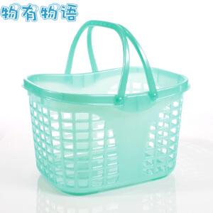 物有物语 手提洗澡篮 塑料超市购物篮加厚买菜篮子收纳篮储物筐脏衣放置篮水果蔬菜采摘筐