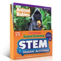 英文原版 SuperScience STEM Instant Activities 科普百科 1-3年级百科 15册科