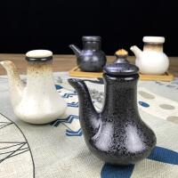 创意陶瓷调味壶 辣椒壶油醋壶酱油壶 油醋瓶味罐 调味瓶