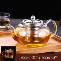 玻璃泡茶壶家用过滤加厚耐热小大号透明煮花茶具套装高温烧水壶器 +2个小杯子