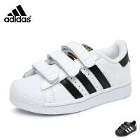 【到手价:369元】阿迪达斯adidas童鞋经典黑白鞋贝壳头儿童运动鞋小童训练鞋三叶草系列户外休闲鞋 白色(5-10岁