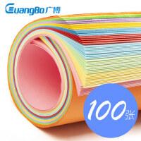 �V博文具印加系列A4彩色�陀〖�彩��和�手工折�材料粉彩�80G�k公用品打印��X�一包100��草稿�大��多功能