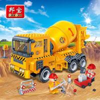 邦宝小颗粒积木工程车挖掘机挖土机塑料儿童拼装玩具5-6-8岁礼物8535