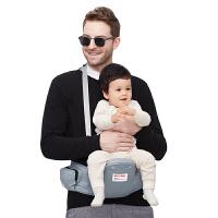 婴儿背带儿童坐凳腰登单凳前抱式宝宝腰凳四季通用小孩抱带