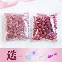 天然冰种草莓晶散珠水晶手链项链DIY饰品配件旺夫半成品粉晶批发