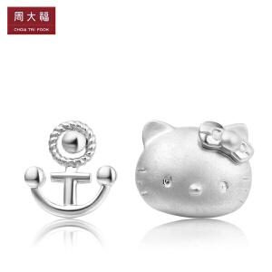 周大福 珠宝HelloKitty凯蒂猫水手船锚925银耳钉AB38010>>定价