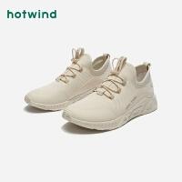 【限时特惠 1件4折】热风新潮流时尚男士休闲鞋中跟厚底户外单鞋H42M9116