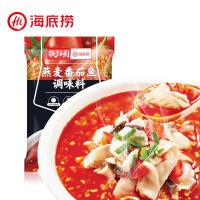 【限时直降】海底捞筷手小厨燕麦番茄鱼火锅底料调味料包210G