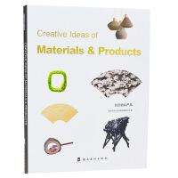 创意物料产品设计 家居家具配饰设计书籍 Creative Ideas of Materials and Products